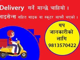 Jobs available for Delivery person